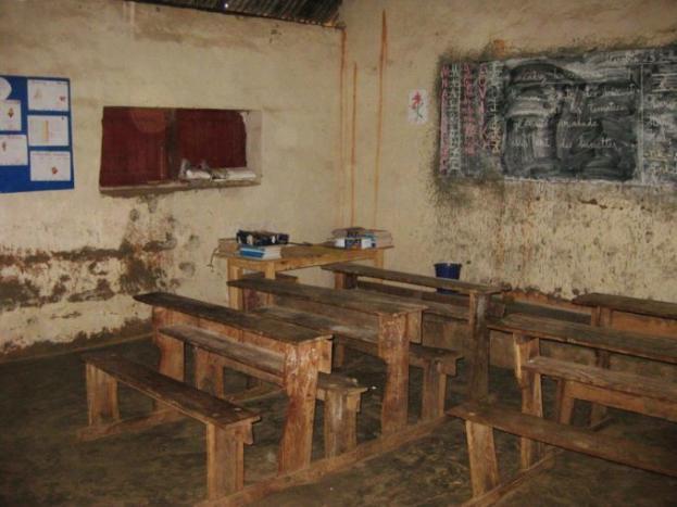 Ecole publique 1
